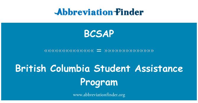 BCSAP: British Columbia Student Assistance Program