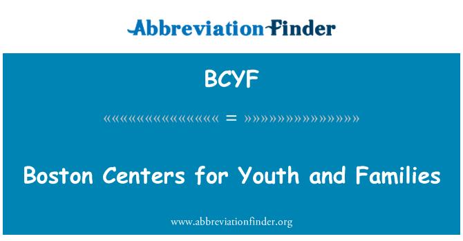 BCYF: Boston merkezleri gençlik ve aileler için