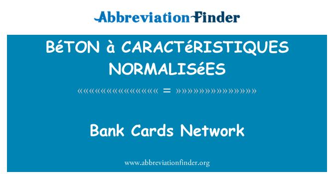 BéTON à CARACTéRISTIQUES NORMALISéES: 银行卡网络