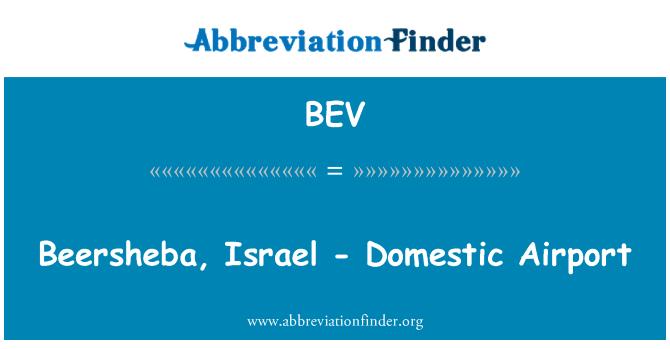 BEV: Beersheba, Israel - Domestic Airport