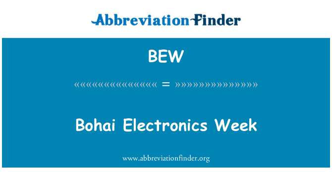 BEW: Bohai Electronics Week