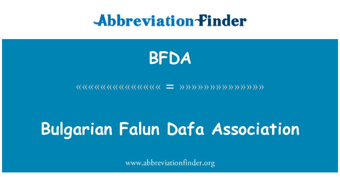 BFDA: Bulgarian Falun Dafa Association