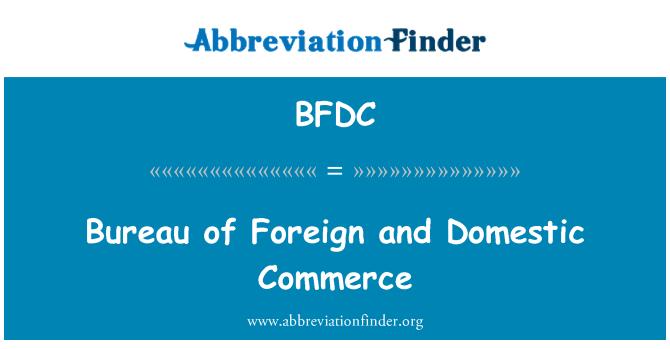 BFDC: Büroo välis- ja kaubandus