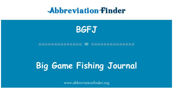 BGFJ: 大游戏捕鱼杂志