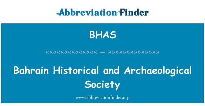 BHAS: Bahreyn tarihi ve arkeolojik toplum