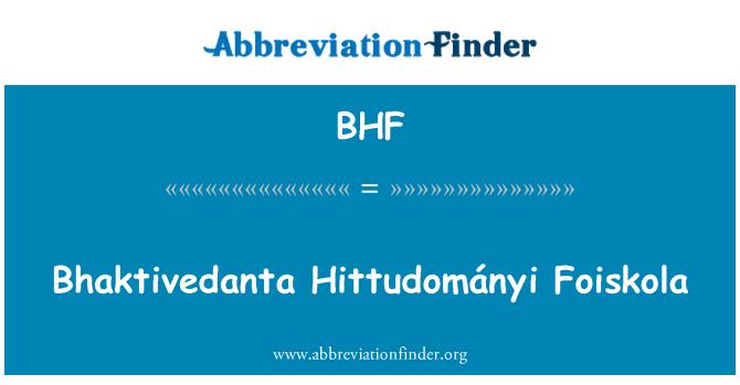 BHF: Bhaktivedanta Hittudományi Foiskola