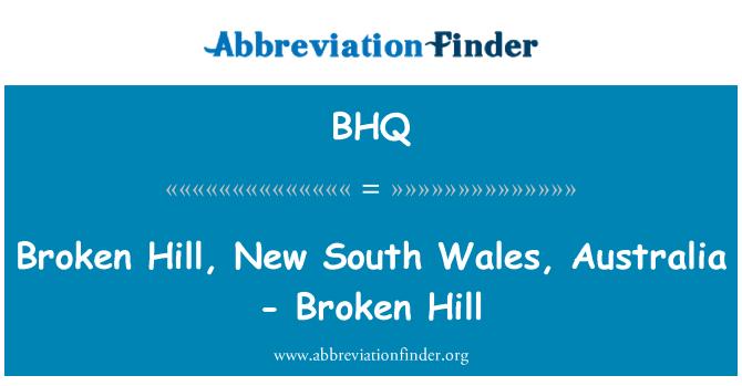 BHQ: Broken Hill, New South Wales, Australia - Broken Hill