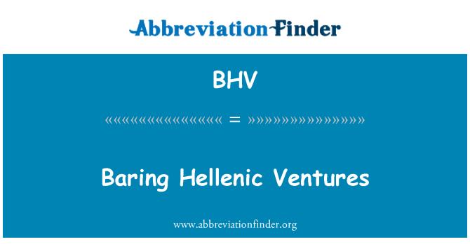 BHV: Baring Hellenic Ventures