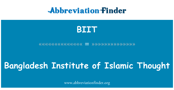 BIIT: Bangladesh Institute of Islamic Thought