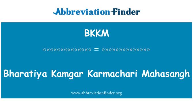 BKKM: Bharatiya Kamgar Karmachari Mahasangh