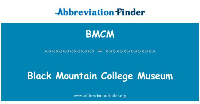 BMCM: Black Mountain kolledži Museum