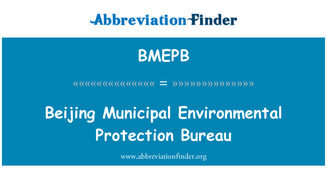 BMEPB: Beijing općinski zaštite okoliša Zavod