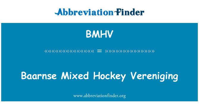 BMHV: Baarnse Mixed Hockey Vereniging