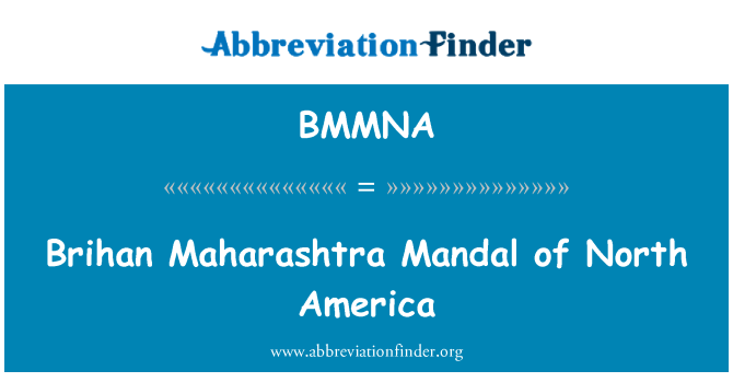 BMMNA: Brihan Maharashtra Mandal of North America