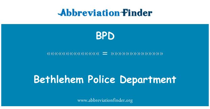 BPD: Petlemma politseijaoskond