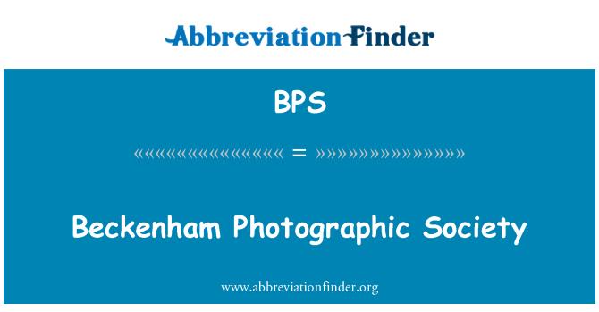 BPS: Beckenham Photographic Society
