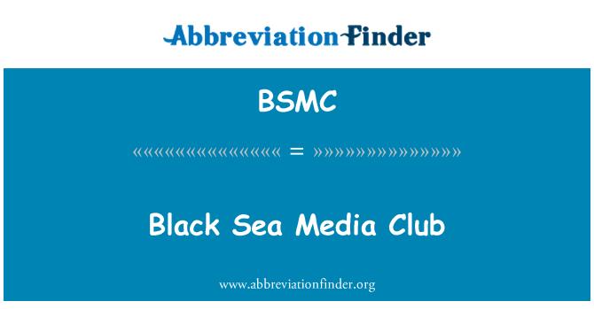 BSMC: Juodosios jūros žiniasklaidos klubas