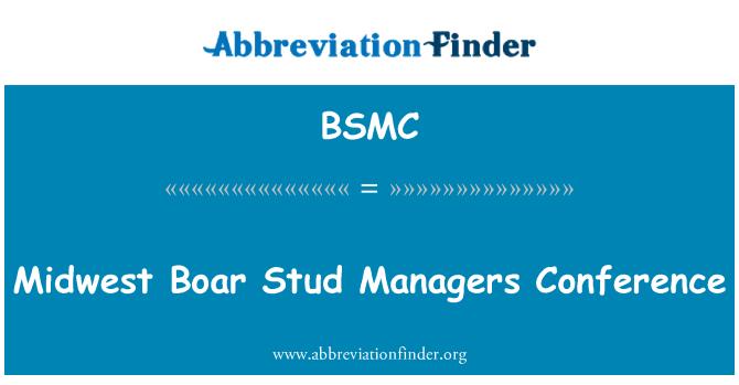 BSMC: Акушерка глиган Stud мениджъри конференция