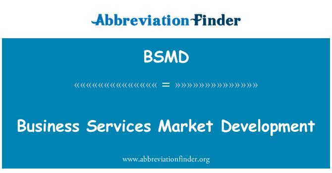 BSMD: تطوير سوق الخدمات التجارية
