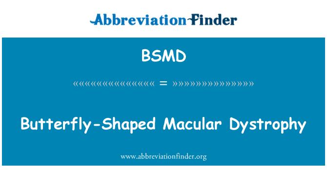BSMD: حثل القرنية على شكل فراشة