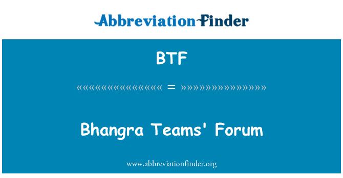 BTF: Bhangra Teams' Forum