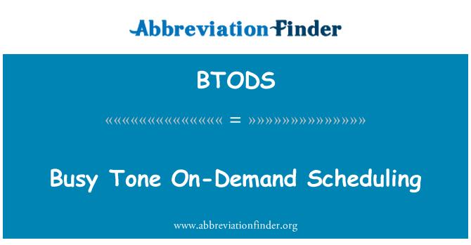 BTODS: 忙音按需调度