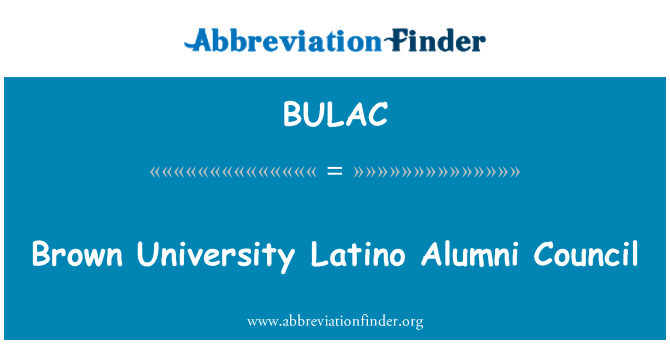BULAC: Brown University Latino Alumni Council