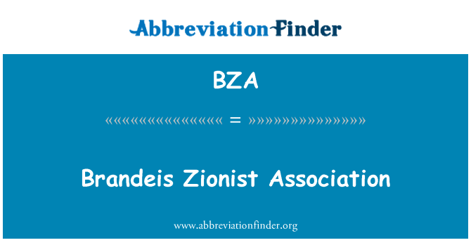 BZA: Brandeis Zionist Association