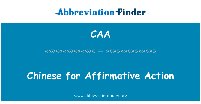CAA: Chinese for Affirmative Action