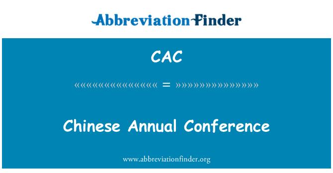 CAC: Conferencia anual de China