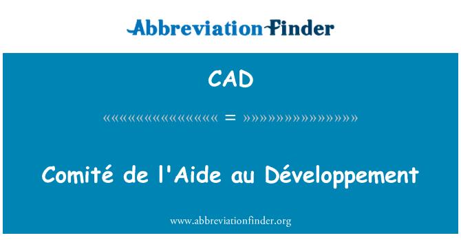 CAD: الأفريقي المساعدة دي لجنة التنمية