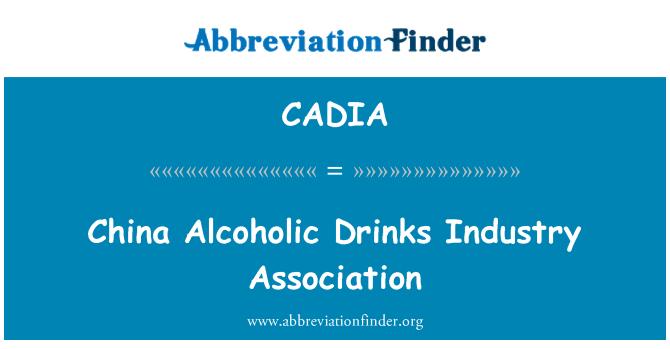 CADIA: Asociación China de la industria de bebidas alcohólicas