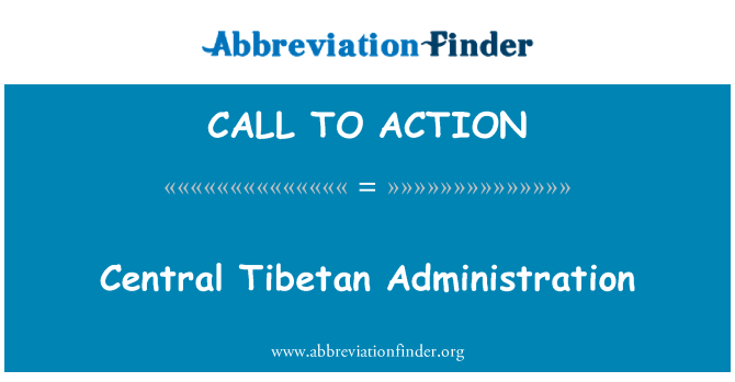 CALL TO ACTION: Administración central tibetana