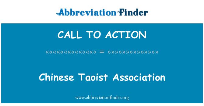 CALL TO ACTION: Persatuan Taoisme China