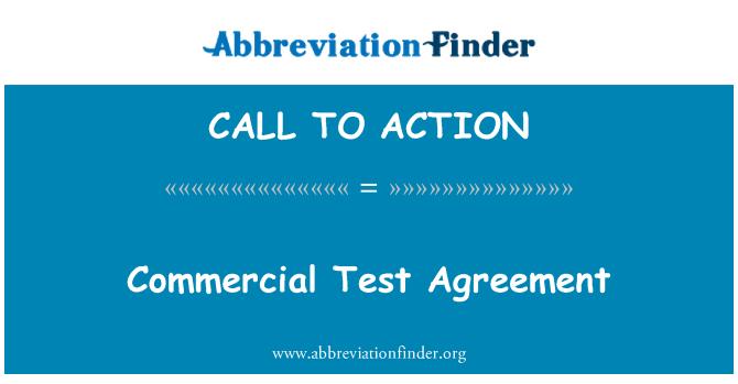 CALL TO ACTION: Тест коммерческие соглашения