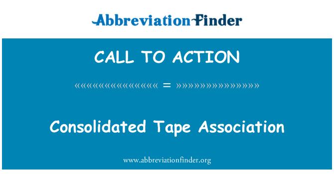 CALL TO ACTION: Ассоциация сводные ленты