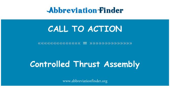 CALL TO ACTION: Контролирана тяга събрание