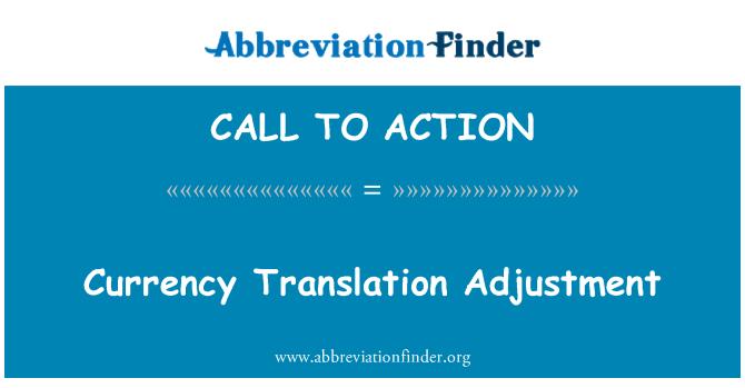 CALL TO ACTION: 貨幣轉換調整