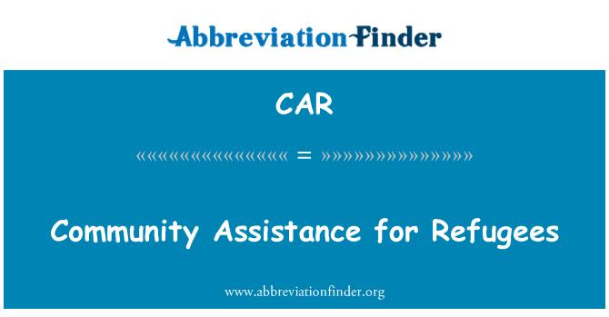 CAR: Спільнота допомоги для біженців