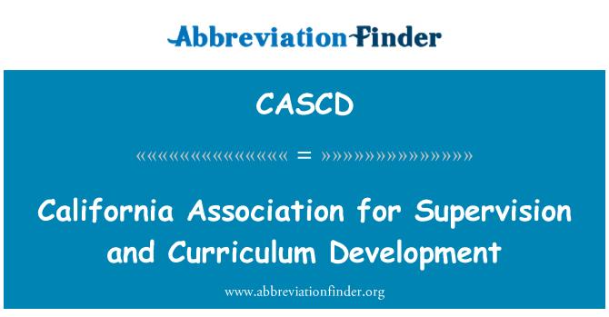 CASCD: Kalifornie asociace pro dohled a rozvoj studijních programů