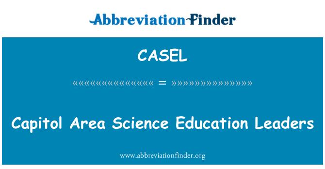 CASEL: مبنى الكابيتول مجال علوم التعليم القادة