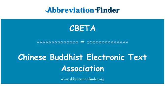 CBETA: Chinese Buddhist Electronic Text Association