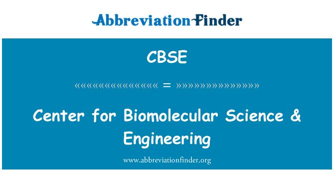 CBSE: مرکز برائے بومولیکولر سائنس & ہندسیات