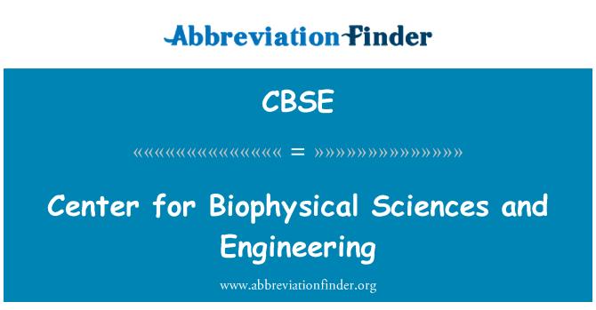 CBSE: مرکز برائے حیاتی طبیعیات علوم و ہندسیات