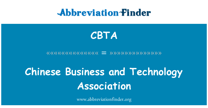 CBTA: Chinese Business and Technology Association