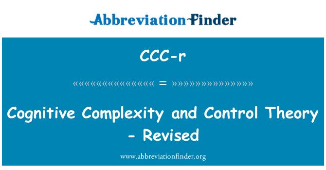 CCC-r: Kognitivna složenost i teorija kontrole - revidirani