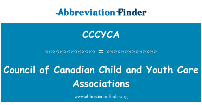 CCCYCA: Council of Canadian Child and Youth Care Associations