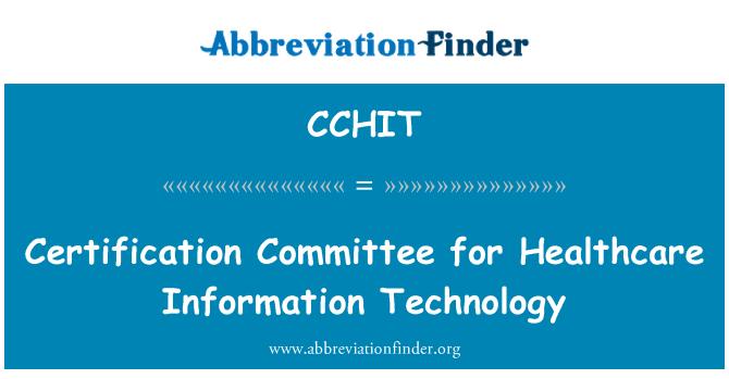 CCHIT: 医疗保健信息技术认证委员会