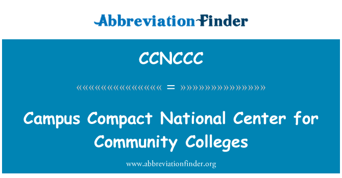 CCNCCC: Campus Compact National Center for Community Colleges