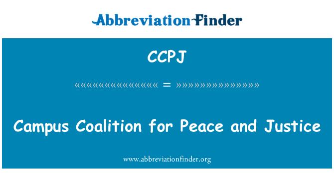CCPJ: Campus-Koalition für Frieden und Gerechtigkeit